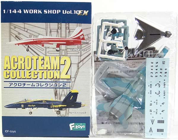 プラモデル・模型, 飛行機・ヘリコプター 1S 1144 Vol.2 FA-18 VFC-12