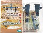 【1A】 エフトイズ 1/144 双発機コレクション Vol.4 ブリストル ボーファイターMk.X イギリス空軍 沿岸航空軍団 第144中隊 攻撃機 戦闘機 イギリス軍 ミニチュア 半完成品 単品