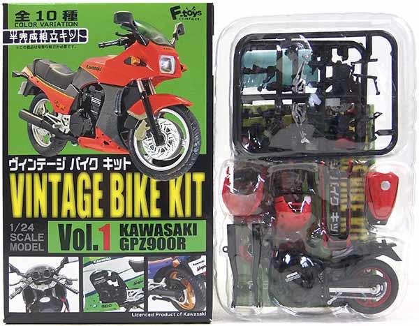 車・バイク, バイク 8 124 Vol.1 GPZ900R 1990 A7