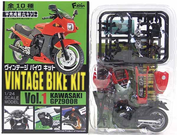 車・バイク, バイク 5 124 Vol.1 GPZ900R 1987 A4