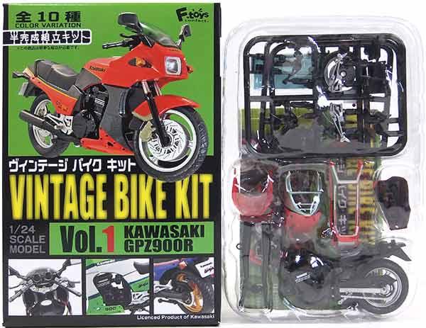 車・バイク, バイク 2 124 Vol.1 GPZ900R 1985 A2