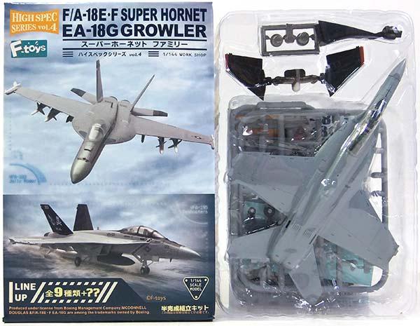 プラモデル・模型, 飛行機・ヘリコプター G 1144 FA-18E Vol.4 EA-18G 132CAG