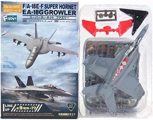 プラモデル・模型, 飛行機・ヘリコプター D 1144 FA-18E Vol.4 FA-18E 102CAG