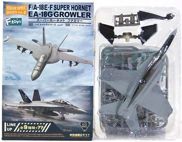 プラモデル・模型, 飛行機・ヘリコプター 2S 1144 FA-18E Vol.4 EA-18G 141CAG