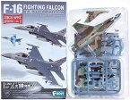 【9】 エフトイズ 1/144 ハイスペックシリーズ Vol.1 F-16C Block40 イスラエル空軍 第101戦闘飛行隊 戦闘機 ミニチュア 半完成品 単品