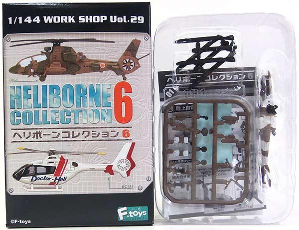 プラモデル・模型, 飛行機・ヘリコプター 1S 1144 Vol.6 OH-1 BOX