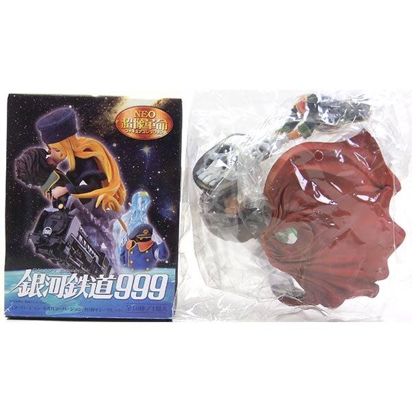 コレクション, フィギュア 5A NEO 999