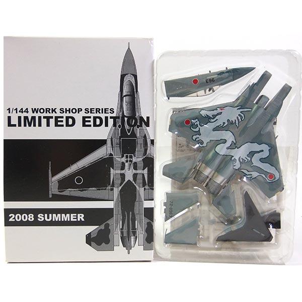 プラモデル・模型, 飛行機・ヘリコプター WF2008 F-15J 1144 F-15J WF2008 Ver