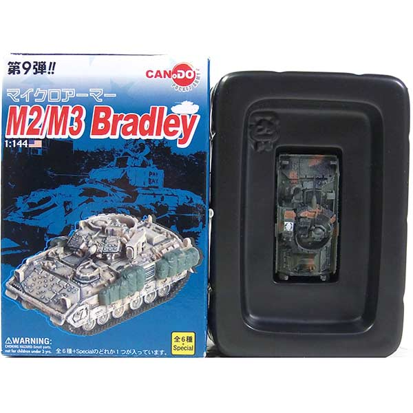 The ninth the fifth the third child friend company micro Armour M2/M3 Bradley cavalry soldier division battalion A squadron Bosnia 1996 tank military finished product one piece of article