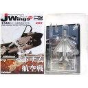 【3A】 カフェレオ 1/144 J-Wings監修 ミリタリーエアクラフト Vol.3 ベトナム航空戦 Mig-21PF 921st SaoDo AB 北ベトナム空軍 戦闘機 ミリタリー ミニチュア 半完成品 単品