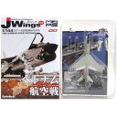 【1B】 カフェレオ 1/144 J-Wings監修 ミリタリーエアクラフト Vol.3 ベトナム航空戦 F-8E VMF(AW)-235 Death Angels 戦闘機 ミリタリー ミニチュア 半完成品 単品