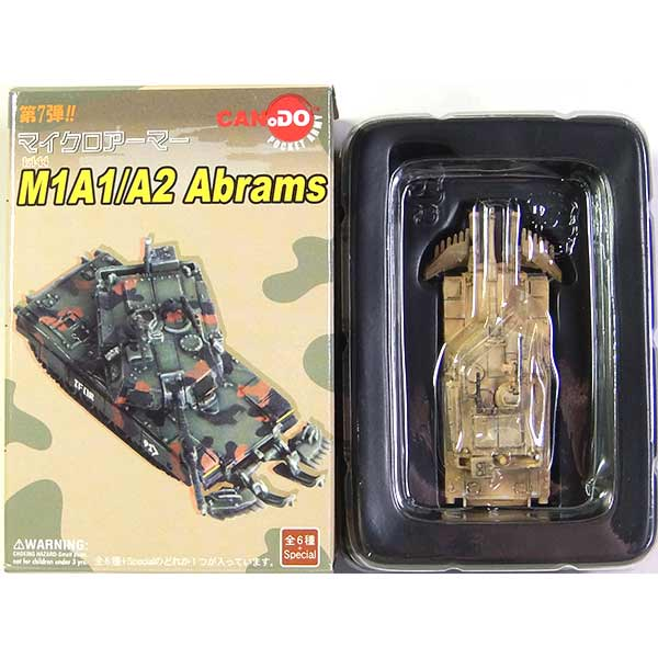 [3] The seventh the first child friend company 1/144 micro Armour M1A1/A2 Abrams U.S.A. Marine Corps platoon Mojave Desert specifications military tank finished product BOX figure skating one piece of article