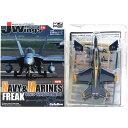 【1S】 カフェレオ 1/144 J-Wings監修 ミリタリーエアクラフト 米海軍・海兵隊の名機たち シークレット F/A-18B HORNET BLUE ANGELS 7番機 戦闘機 ミリタリー 半完成品 単品