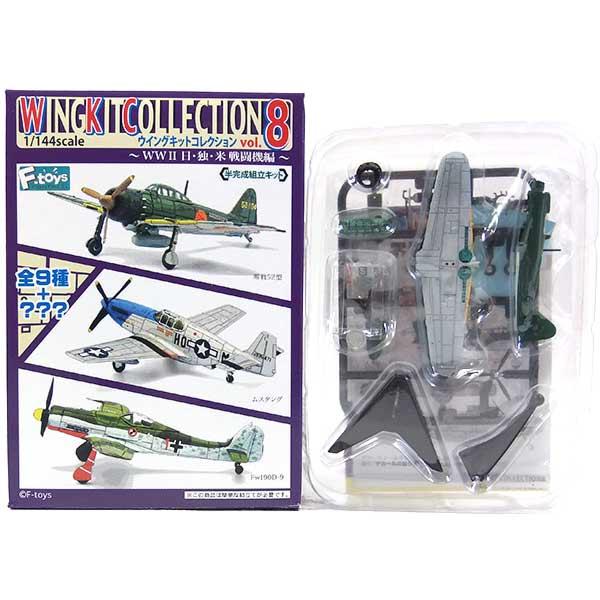 プラモデル・模型, 飛行機・ヘリコプター 3S F-TOYS 1144 Vol.8 52 361 BOX
