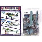 【1C】 エフトイズ F-TOYS 1/144 ウイングキットコレクション Vol.8 フォッケウルフ FW190D-9 第301戦闘航空団第II飛行隊 戦闘機 ミニチュア 半完成品 BOXフィギュア 単品