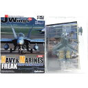 【12】 カフェレオ 1/144 J-Wings監修 ミリタリーエアクラフト 米海軍・海兵隊の名機たち AV-8B Harrier II VMA-231 ACE OF SPADES 戦闘機 半完成品 単品