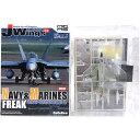 【9】 カフェレオ 1/144 J-Wings監修 ミリタリーエアクラフト 米海軍・海兵隊の名機たち A-4M Skyhawk VMA-311 TOMCATS [High-Visility] 戦闘機 ミリタリー 半完成品 単品