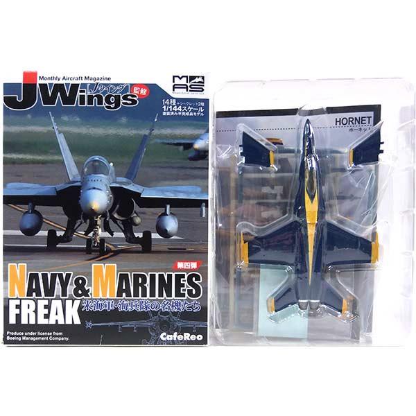 プラモデル・模型, 飛行機・ヘリコプター 8 1144 J-Wings FA-18A HORNET BLUE ANGELS