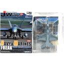 【6】 カフェレオ 1/144 J-Wings監修 ミリタリーエアクラフト 米海軍・海兵隊の名機たち F/A-18C HORNET VFA-192 GOLDEN DRAGONS [Law-Visility] 戦闘機 半完成品 単品