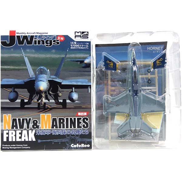 プラモデル・模型, 飛行機・ヘリコプター 5 1144 J-Wings FA-18C HORNET VFA-192 GOLDEN DRAGONS