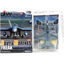 【5】 カフェレオ 1/144 J-Wings監修 ミリタリーエアクラフト 米海軍・海兵隊の名機たち F/A-18C HORNET VFA-192 GOLDEN DRAGONS 戦闘機 半完成品 単品