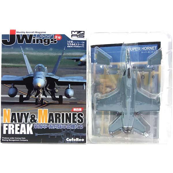 プラモデル・模型, 飛行機・ヘリコプター 2 1144 J-Wings FA-18E SUPER HORNET VFA-143 Pukin Dogs Law-Visility