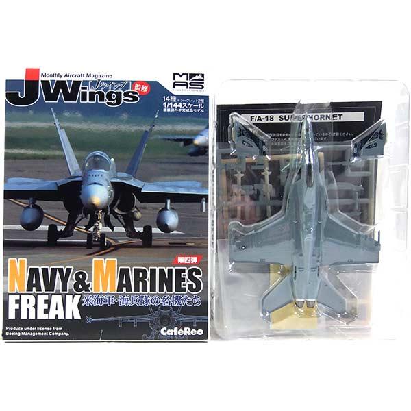 プラモデル・模型, 飛行機・ヘリコプター 1 1144 J-Wings FA-18E SUPER HORNET VFA-143 Pukin Dogs