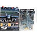 【1】 カフェレオ 1/144 J-Wings監修 ミリタリーエアクラフト 米海軍・海兵隊の名機たち F/A-18E SUPER HORNET VFA-143 Pukin Dogs 戦闘機 半完成品 単品