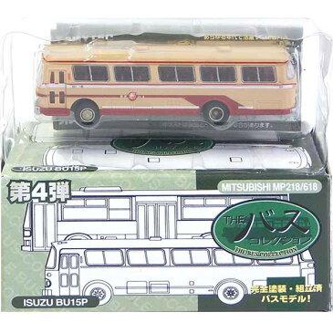 【10】 トミーテック 1/150 ザ・バスコレクション 第4弾 いすゞ BU15P はとバス Nゲージ バス ストラクチャー ミニカー ミニチュア 半完成品 単品