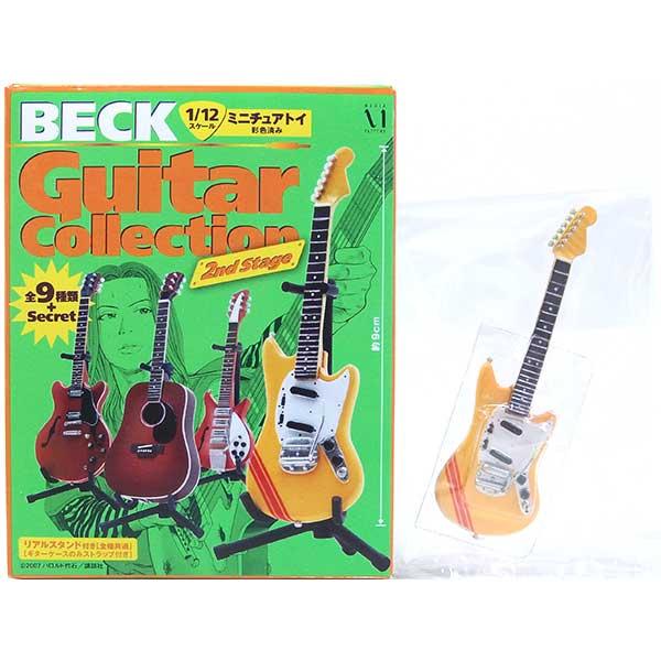 コレクション, フィギュア 1 112 BECK 2nd Type