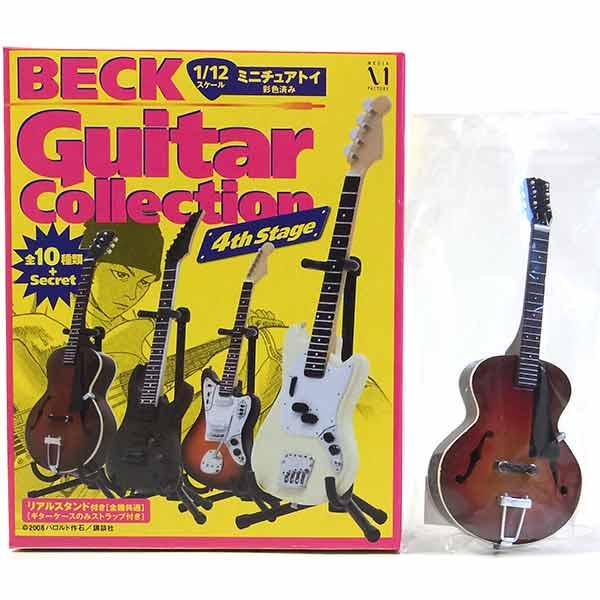 【6】 メディアファクトリー 1/12 BECK ベックギターコレクション 4ndステージ L48type 竜介モデル アニメ 漫画 映画 フィギュア 楽器 ミニチュア 半完成品 単品画像