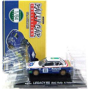 【SP】 CM's シーエムズ 1/64 ラリーカーコレクション SS.4 スバル編2 シークレット レガシィ RS RAC Rally A.Vatanen ミニカー 完成品 単品