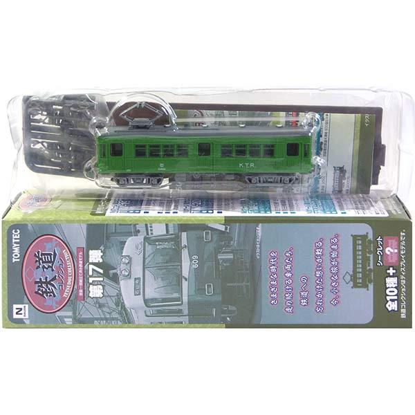 鉄道模型, ストラクチャー・レイアウト 2 1150 17 2400 N
