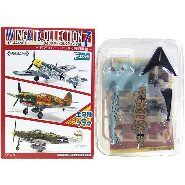 プラモデル・模型, 飛行機・ヘリコプター 3A F-TOYS 1144 Vol.7 Bf109E-4 27 1 BOX