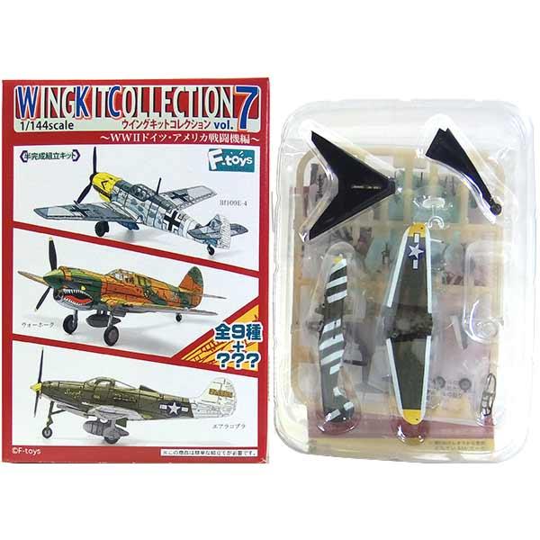 ミリタリー, 戦闘機・戦闘用ヘリコプター 1S 1144 Vol.7 P-39Q BOX