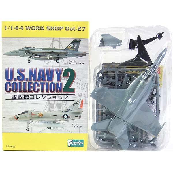 プラモデル・模型, 飛行機・ヘリコプター 3S 1144 Vol.2 FA-18E 106