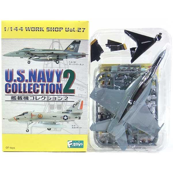 プラモデル・模型, 飛行機・ヘリコプター 3C 1144 Vol.2 FA-18E 27CAG