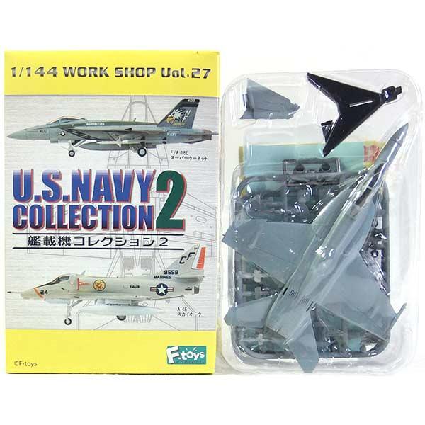 プラモデル・模型, 飛行機・ヘリコプター 3A 1144 Vol.2 FA-18E 195CAG