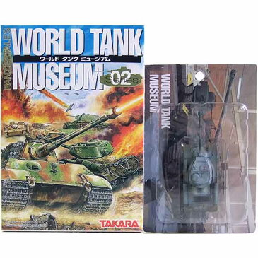 【11】 タカラ 1/144 ワールドタンクミュージアム Vol.2 JS-2M スターリン 重戦車 冬期迷彩 ソ連軍 アメリカ軍 ドイツ軍 イギリス軍 戦車 第二次世界大戦 ミリタリー ミニチュア 半完成品 単品