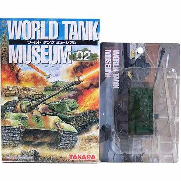 【1】 タカラ 1/144 ワールドタンクミュージアム Vol.2 KV-1A重戦車 単色迷彩 ソ連軍 アメリカ軍 ドイツ軍 イギリス軍 戦車 第二次世界大戦 ミリタリー ミニチュア 半完成品 単品