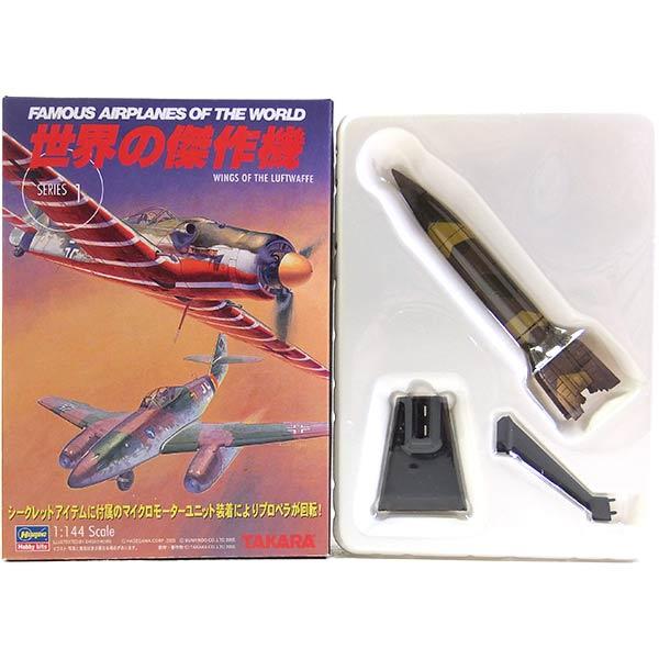 プラモデル・模型, 飛行機・ヘリコプター 14 TMW 1144 1 V2