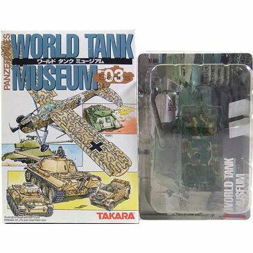 【19】 タカラ 1/144 ワールドタンクミュージアム Vol.3 パンターG型 3色迷彩 ソ連軍 アメリカ軍 ドイツ軍 イギリス軍 戦車 第二次世界大戦 ミリタリー ミニチュア 半完成品 単品