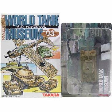 【17】 タカラ 1/144 ワールドタンクミュージアム Vol.3 パンターG型 単色迷彩 ソ連軍 アメリカ軍 ドイツ軍 イギリス軍 戦車 第二次世界大戦 ミリタリー ミニチュア 半完成品 単品