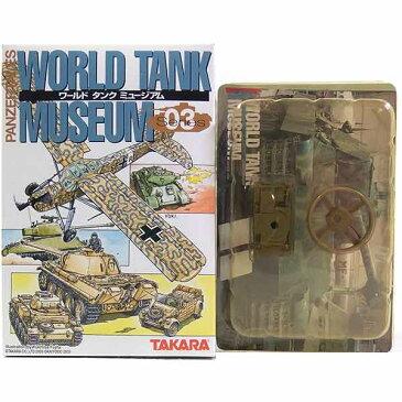 【4】 タカラ 1/144 ワールドタンクミュージアム Vol.3 II号戦車 F型 砂漠迷彩 ソ連軍 アメリカ軍 ドイツ軍 イギリス軍 戦車 第二次世界大戦 ミリタリー ミニチュア 半完成品 単品