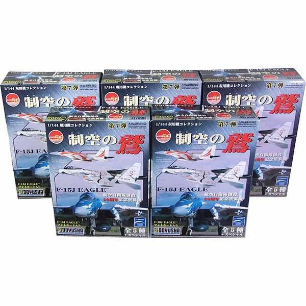 プラモデル・模型, 飛行機・ヘリコプター 5SET 1144 7 5() F-15 BOX