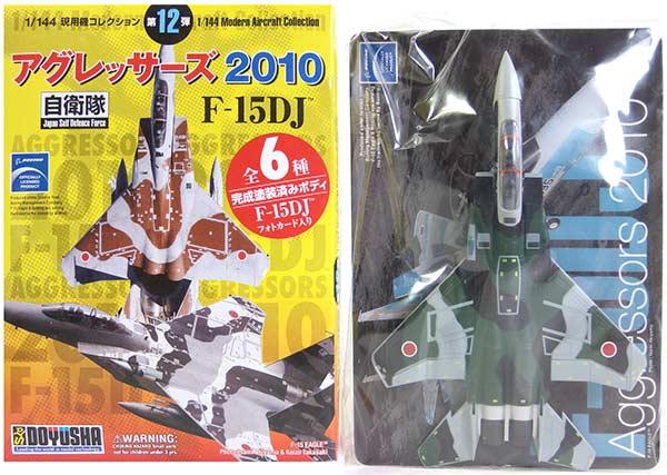プラモデル・模型, 飛行機・ヘリコプター 3 1144 12 2010 F-15DJ 091 BOX