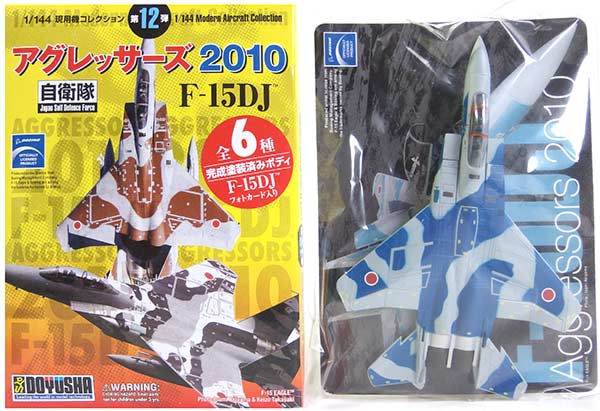 プラモデル・模型, 飛行機・ヘリコプター 4 1144 12 2010 F-15DJ 092 BOX