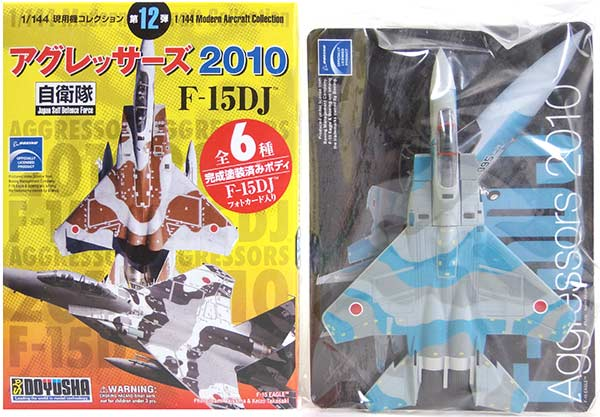 プラモデル・模型, 飛行機・ヘリコプター 5 1144 12 2010 F-15DJ 095 BOX