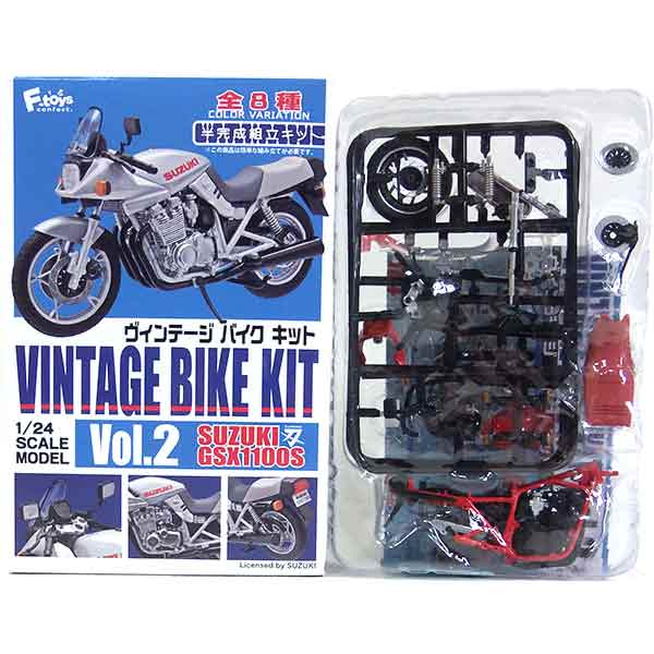 車・バイク, バイク 5 124 Vol.2 GSX1100S 1987 SBE