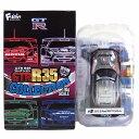 【8】 エフトイズ 1/64 GT-R R35 コレクション S Road MOLA GT-R 2012年富士仕様 ミニカー ミニチュア 半完成品 日産 NISSAN スカイライン 単品